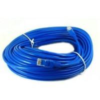 Terabyte RJ45 CAT5E Ethernet Patch/LAN Cable (20Feets/ Blue)